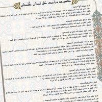 صفحه نخست  
