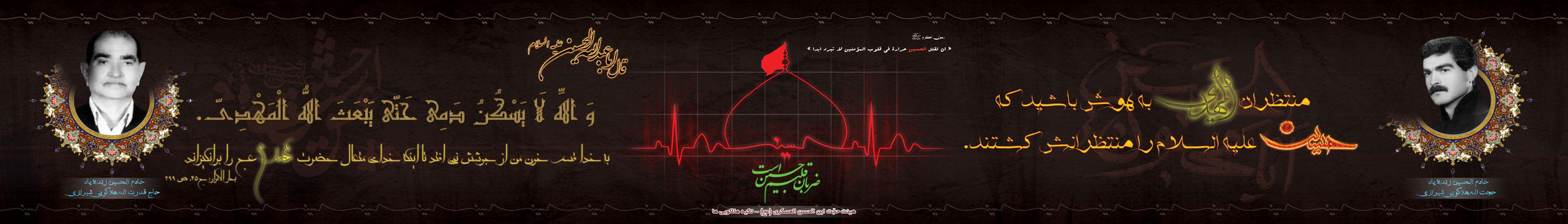 halakouee-banner