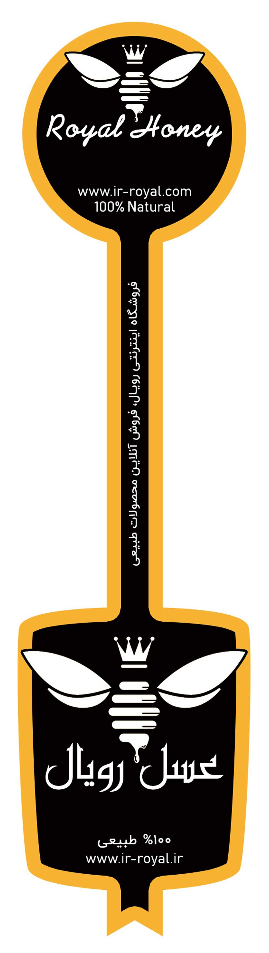 طراحی بسته بندی آی آر رویال