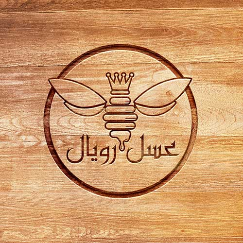 طراحی لوگو رویال