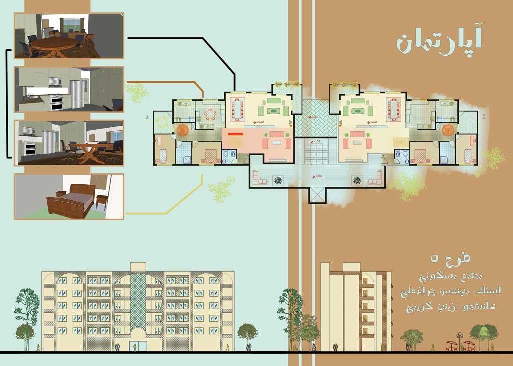 طراحی شیت معماری آپارتمان