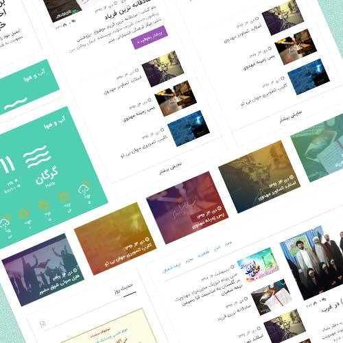 طراحی وب سایت خبری متقین