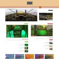 طراحی وب سایت خانه پدری