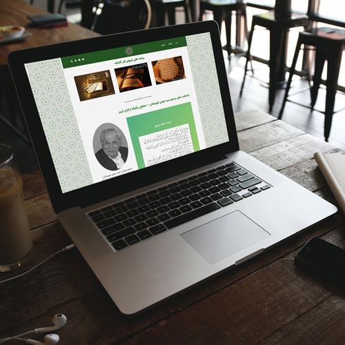 طراحی وب سایت مذهبی ربنا
