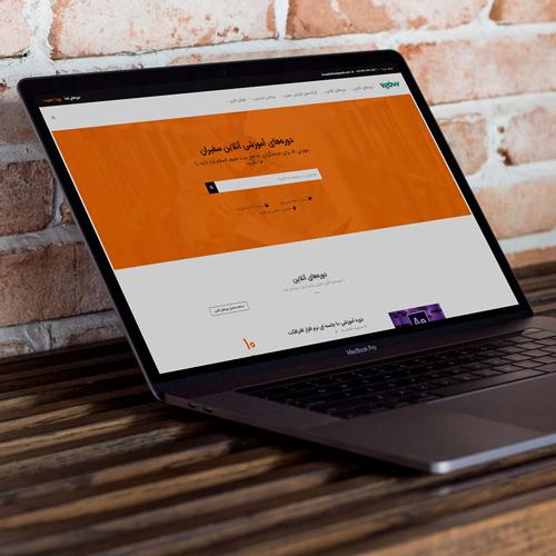 طراحی وب سایت آموزش آنلاین سفیران