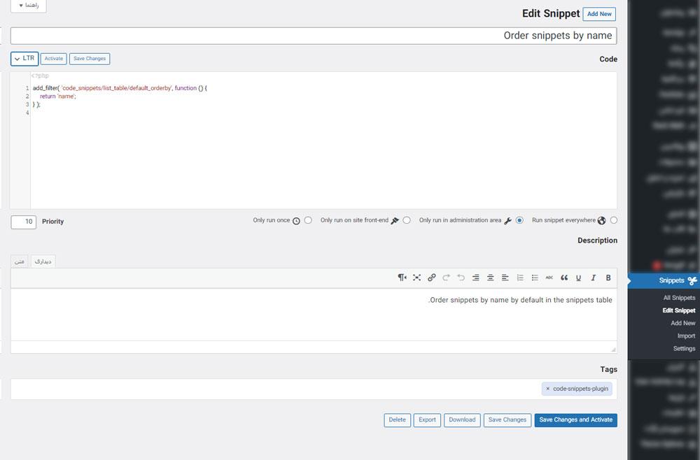 افزودن کد دلخواه به وردپرس با افزونه Code Snippets   آموزش افزونه وردپرس, وب